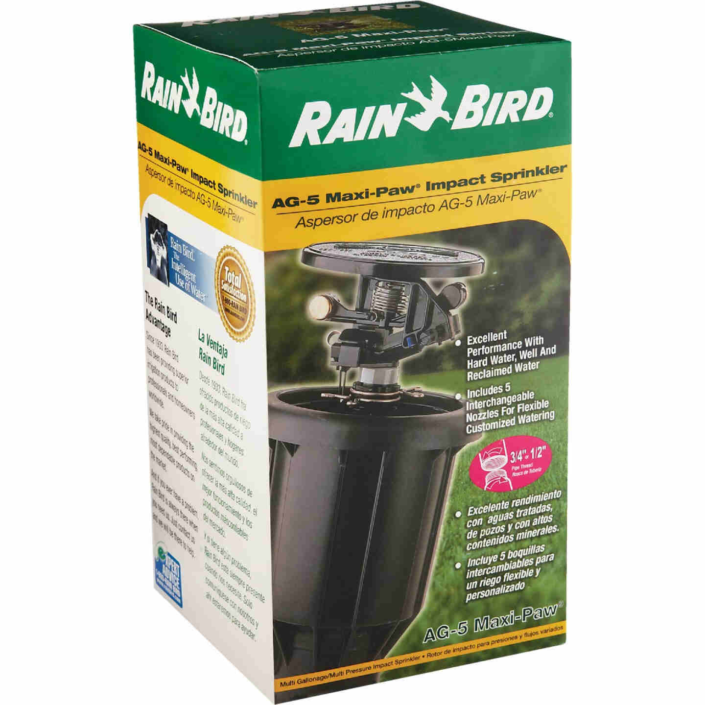 Rain Bird 3 In. Full or Partial Circle Deluxe Pop-Up Impact Head Sprinkler Image 2
