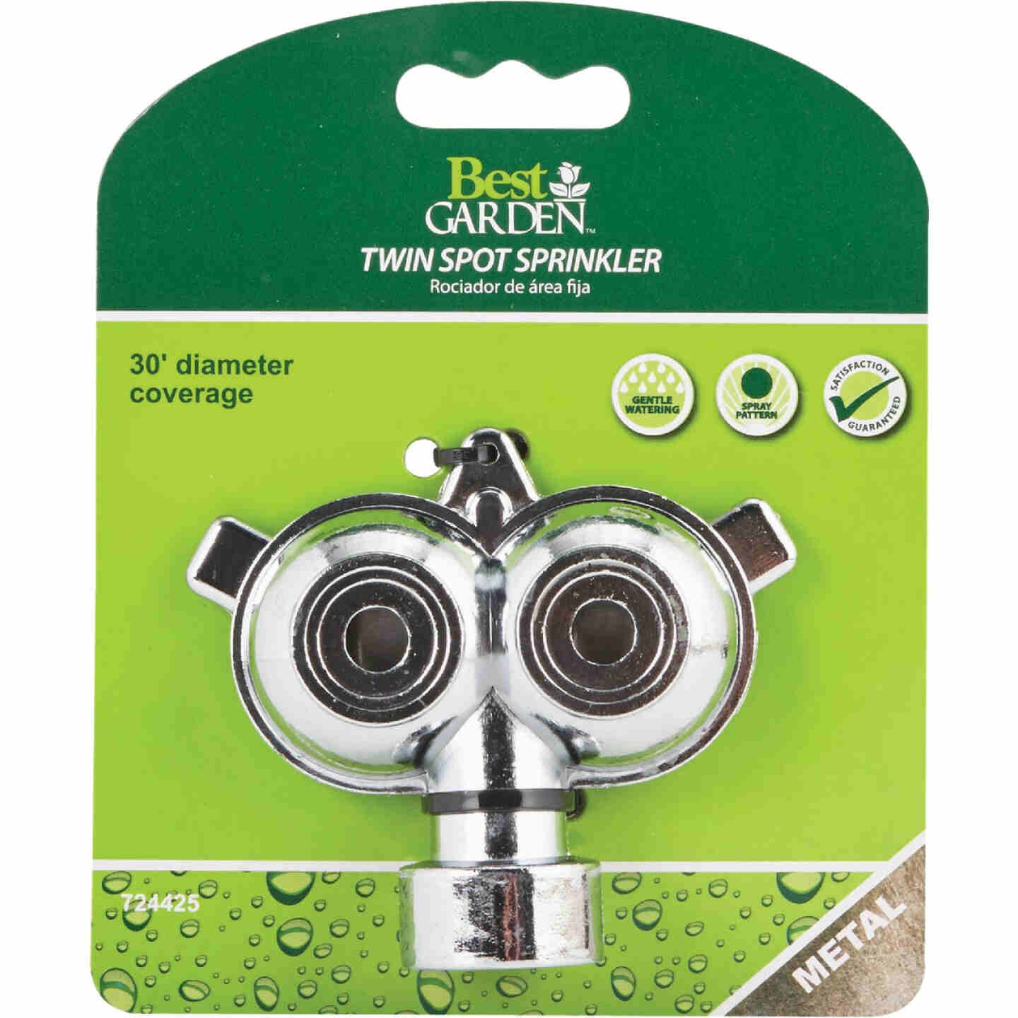 Best Garden Metal 30 Ft. Dia. Twin Spot Stationary Sprinkler, Metallic Image 2
